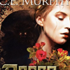 Roses in Amber by Catie Murphy
